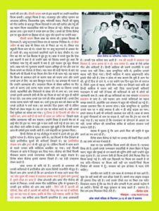 शैलेन्द्र  कम्युनिस्ट  कवि  गीतकार थे ------------दिनेश शंकर शैलेन्द्र